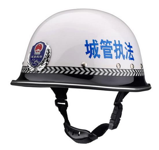 城管头盔,白色城管头盔,防暴城管头盔