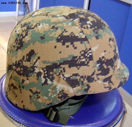 迷彩防弹头盔,07数码迷彩防弹头盔,北京迷彩防弹头盔