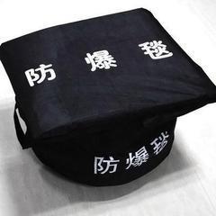 1.6米单围栏防爆毯,1.6米双围栏防爆毯,北京防爆毯