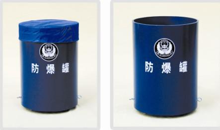 JT401防爆桶,北京防爆桶,防爆罐厂家
