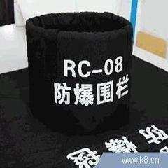 防爆毯,北京防爆毯,防爆毯价格