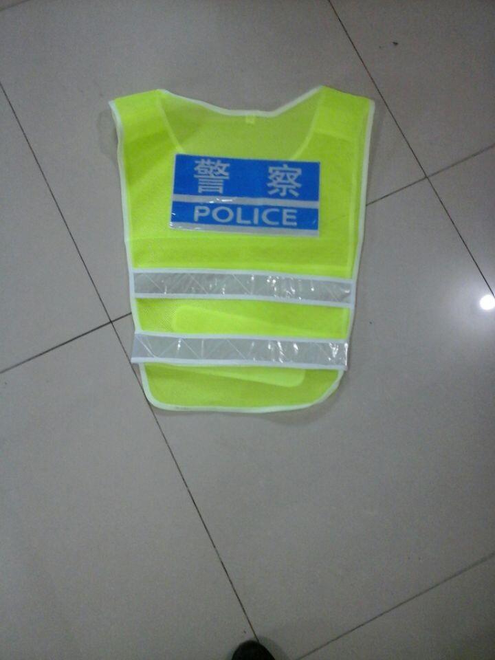 安全反光背心,北京安全反光背心,交通安全反光背心