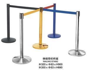 安全围栏,伸缩带式围栏