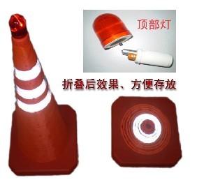 伸缩路锥,反光路锥,便携式伸缩路锥交通设施
