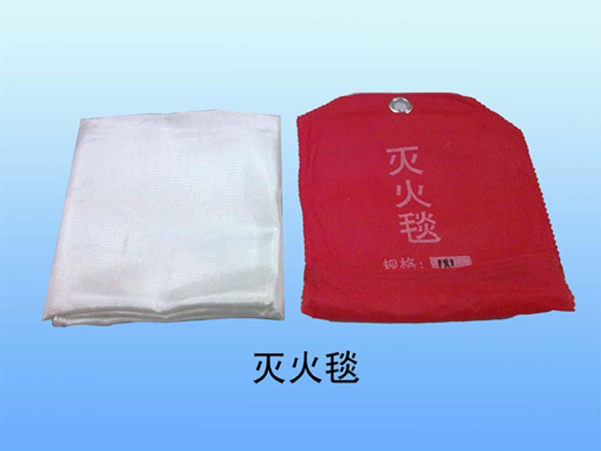 灭火毯-北京灭火毯价格,灭火毯厂家直销