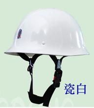保安白色头盔