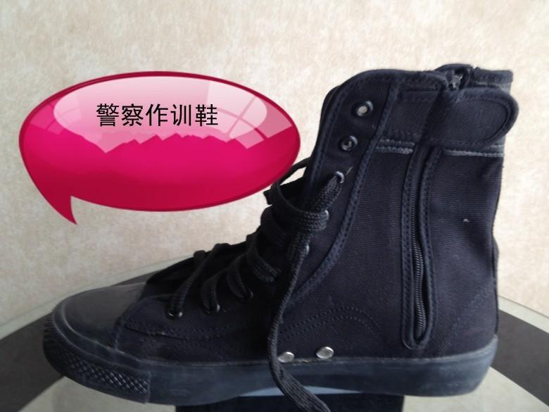 警察作训鞋