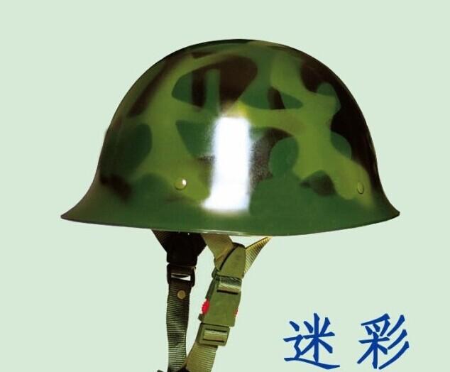保安迷彩头盔