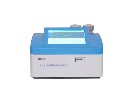 HD600爆炸物毒品检测仪,北京爆炸物毒品检测仪