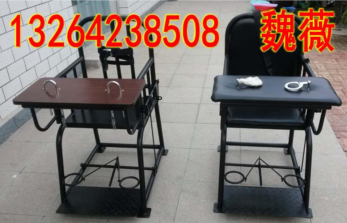 审讯椅 北京审讯椅
