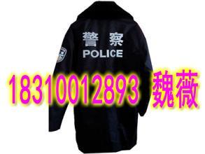 【供应】 警察多功能大衣