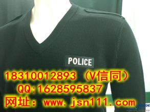 【供应】警察羊毛衫